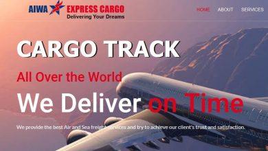 Photo of Aiwa Express Cargo Tracking