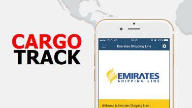 Photo of Emirates Cargo Tracking – Emirates Air Cargo Ship